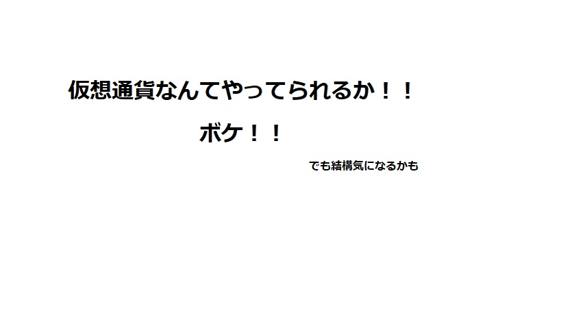 "<img src=""仮想通貨""alt=仮想通貨 説明>"