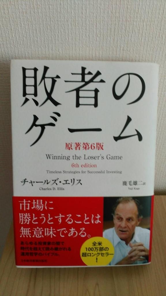 f:id:wakuwakuJAPAN:20181008161847j:plain