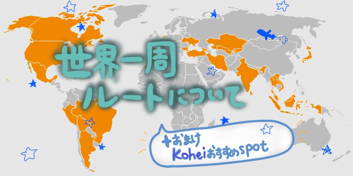 f:id:wakuwaku_98:20200306193905p:plain