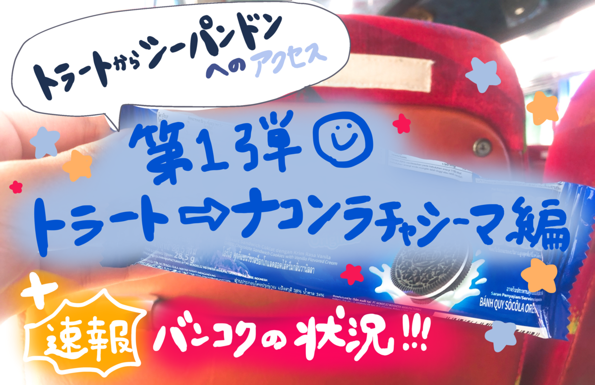 f:id:wakuwaku_98:20200322153516p:plain