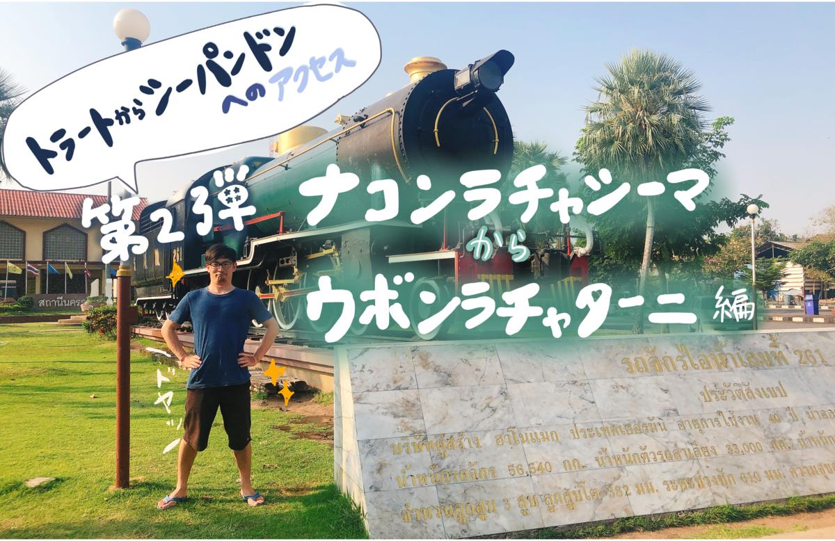f:id:wakuwaku_98:20200325201900p:plain