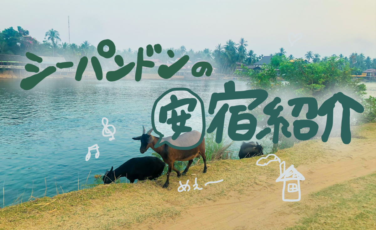 f:id:wakuwaku_98:20200414115809p:plain