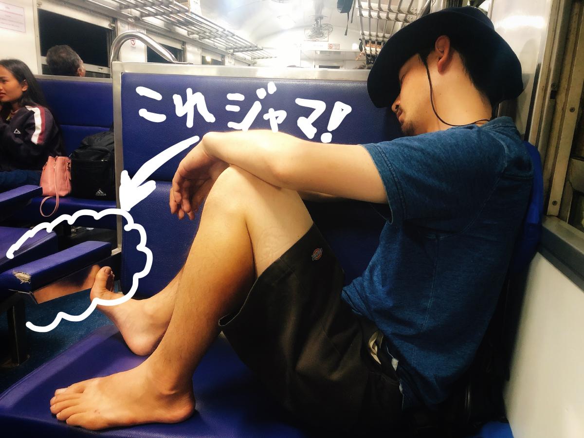 f:id:wakuwaku_98:20200524124331p:plain