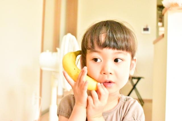 f:id:wakuwaku_nikopaku:20201206110249j:plain