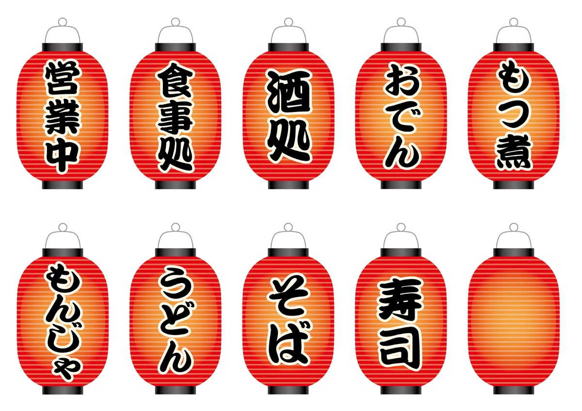 f:id:wakuwaku_nikopaku:20201212093216j:plain