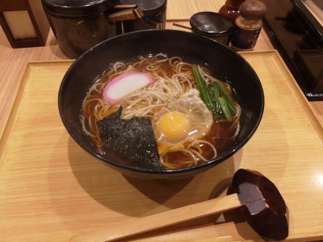 f:id:wakuwaku_nikopaku:20201222100510j:plain