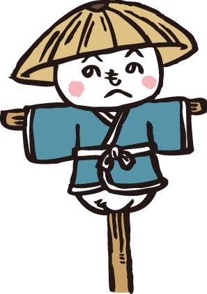 f:id:wakuwaku_nikopaku:20210103082829j:plain