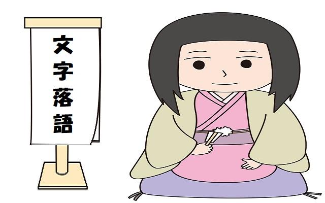 f:id:wakuwaku_nikopaku:20210120095254j:plain