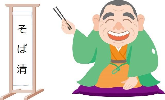 f:id:wakuwaku_nikopaku:20210125083234j:plain
