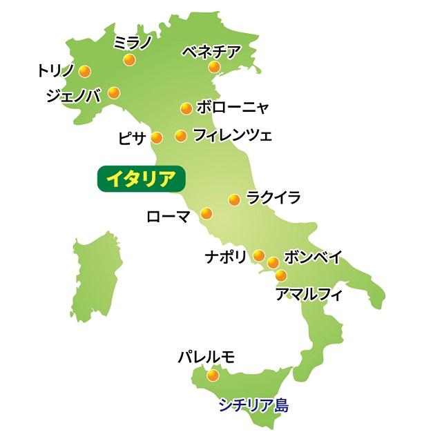 f:id:wakuwaku_nikopaku:20210204101344j:plain