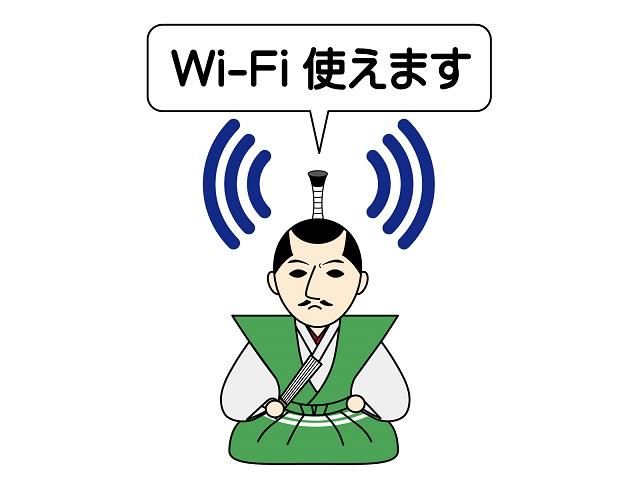 f:id:wakuwaku_nikopaku:20210413093754j:plain