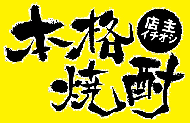 f:id:wakuwaku_nikopaku:20210423074033j:plain