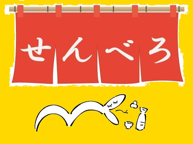 f:id:wakuwaku_nikopaku:20210528090544j:plain
