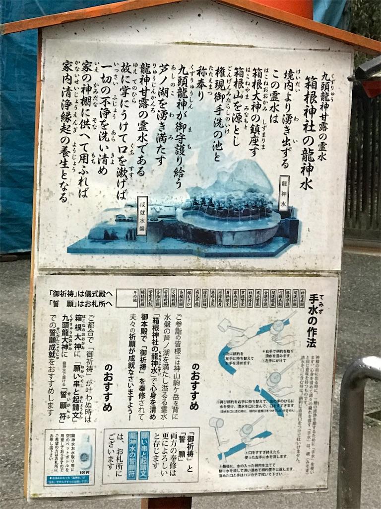 f:id:wakuwakuaayaa:20190925211530j:image
