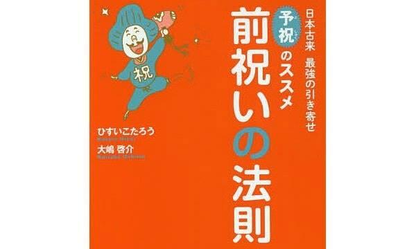f:id:wakuwakudotiraika:20190127181244j:plain