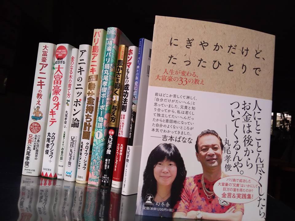 f:id:wakuwakudotiraika:20190127185224j:plain