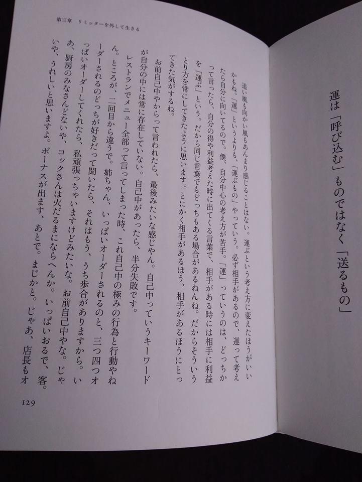 f:id:wakuwakudotiraika:20190127185346j:plain