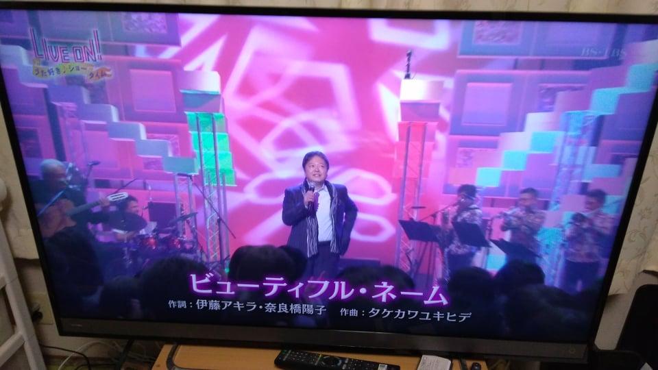 f:id:wakuwakudotiraika:20190217165429p:plain