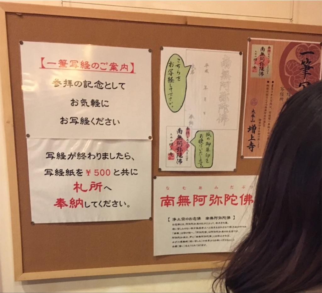 f:id:wakuwakuhibi:20190406202951j:image