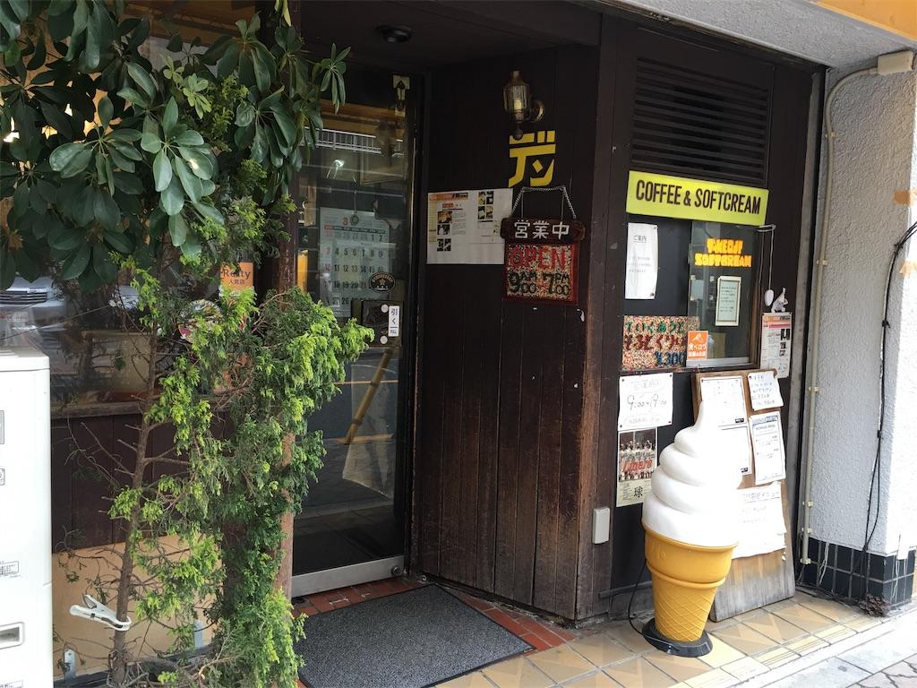 f:id:wakuwakuhibi:20190407101000j:image
