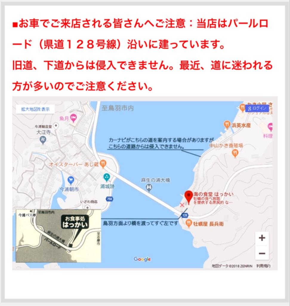 f:id:wakuwakuhibi:20190430174839j:image