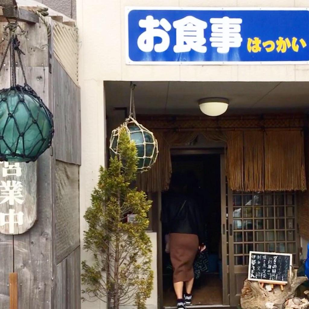 f:id:wakuwakuhibi:20190430175049j:image