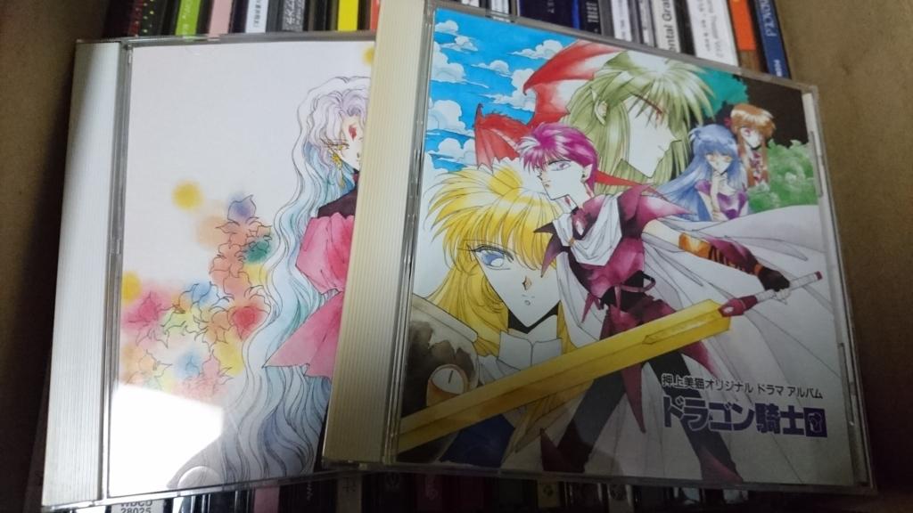 f:id:wakuwakukabutomushi:20170607214437j:plain