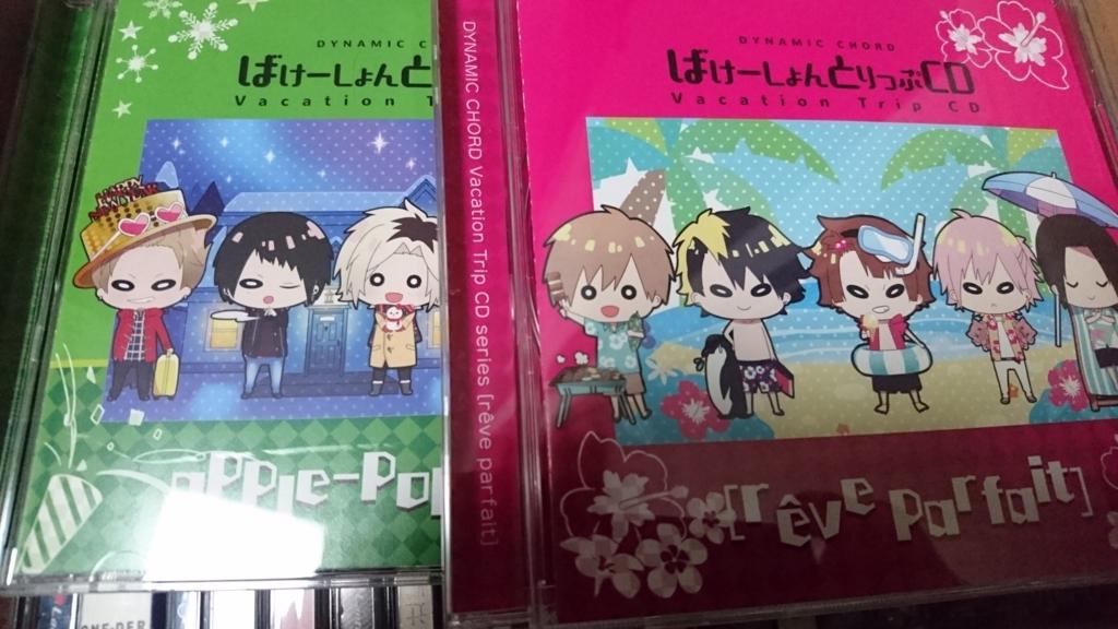 f:id:wakuwakukabutomushi:20170607220720j:plain