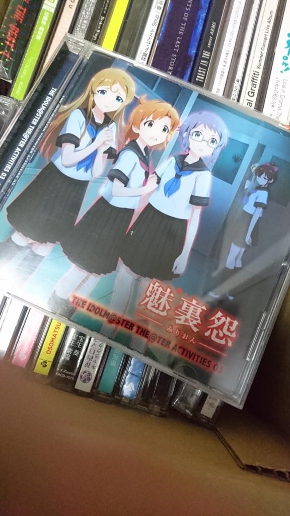 f:id:wakuwakukabutomushi:20170607223244j:plain