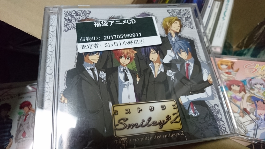 f:id:wakuwakukabutomushi:20170607225023j:plain