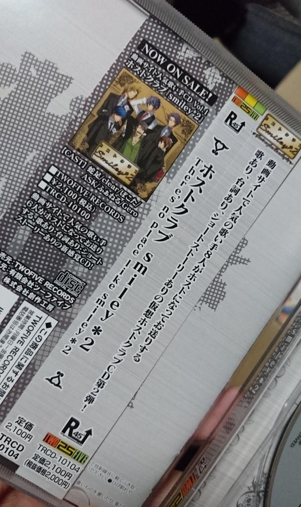 f:id:wakuwakukabutomushi:20170607225032j:plain