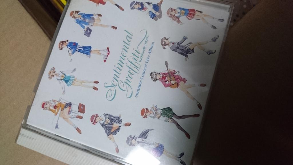 f:id:wakuwakukabutomushi:20170607231410j:plain