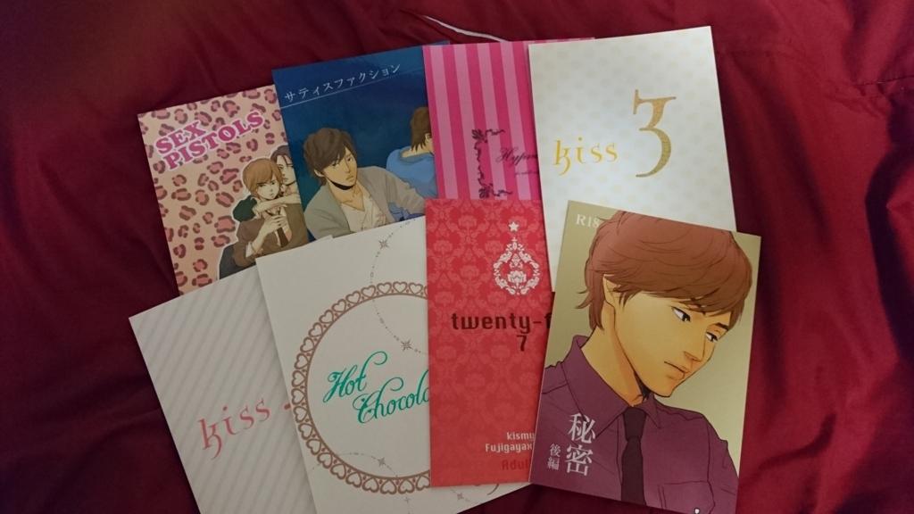 f:id:wakuwakukabutomushi:20170620220145j:plain