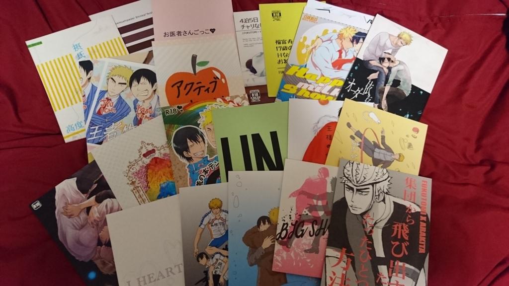 f:id:wakuwakukabutomushi:20170620220906j:plain
