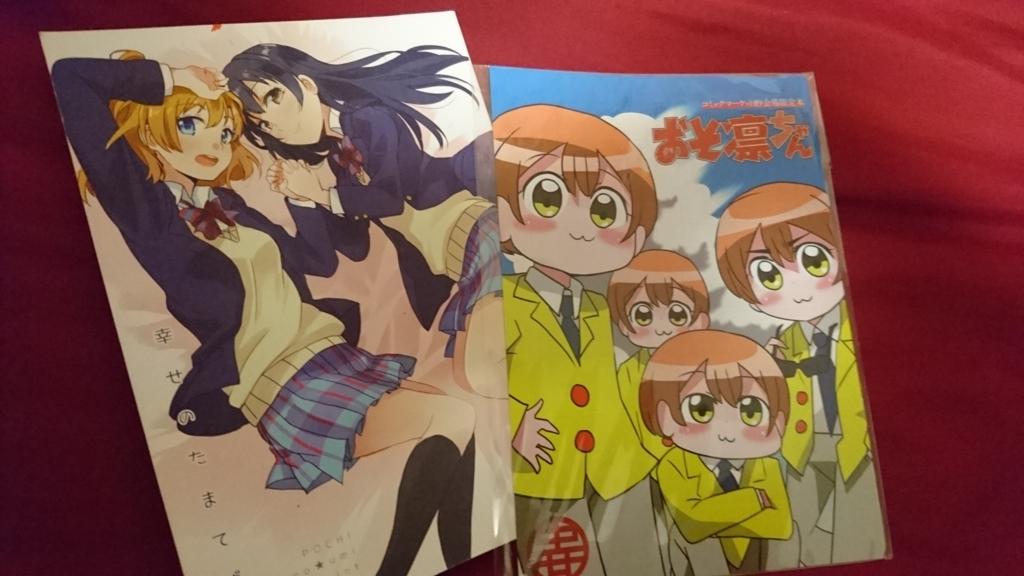 f:id:wakuwakukabutomushi:20170622194525j:plain