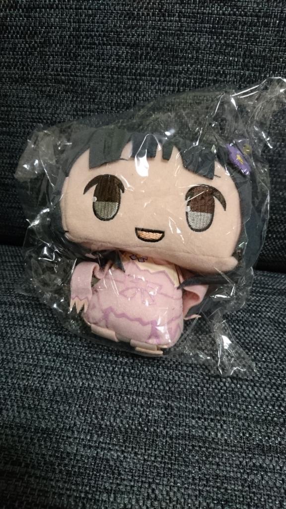 f:id:wakuwakukabutomushi:20170803221034j:plain
