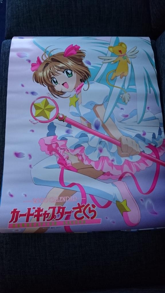 f:id:wakuwakukabutomushi:20170806182810j:plain