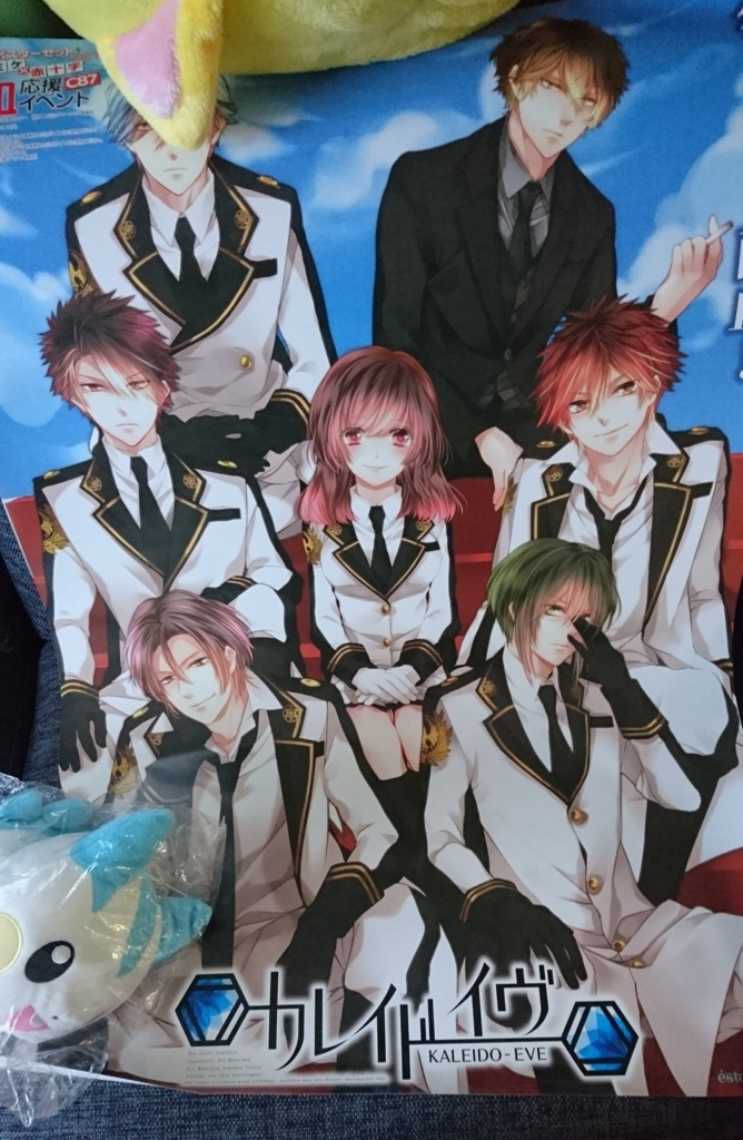 f:id:wakuwakukabutomushi:20170806183946j:plain