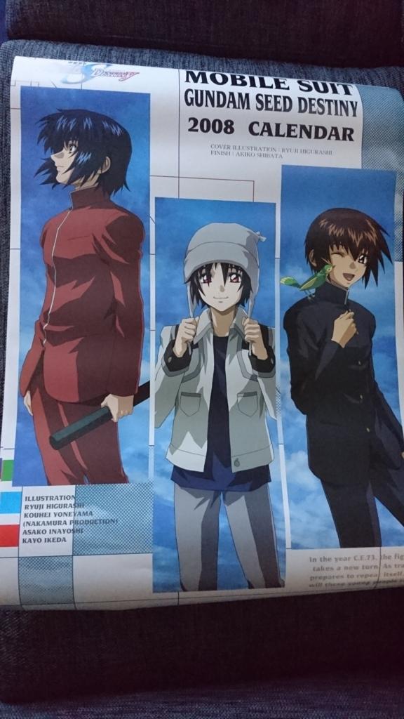 f:id:wakuwakukabutomushi:20170806205913j:plain