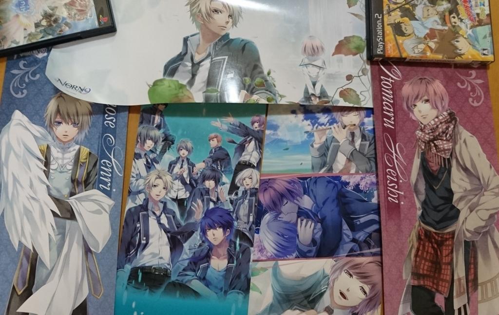 f:id:wakuwakukabutomushi:20170807215421j:plain