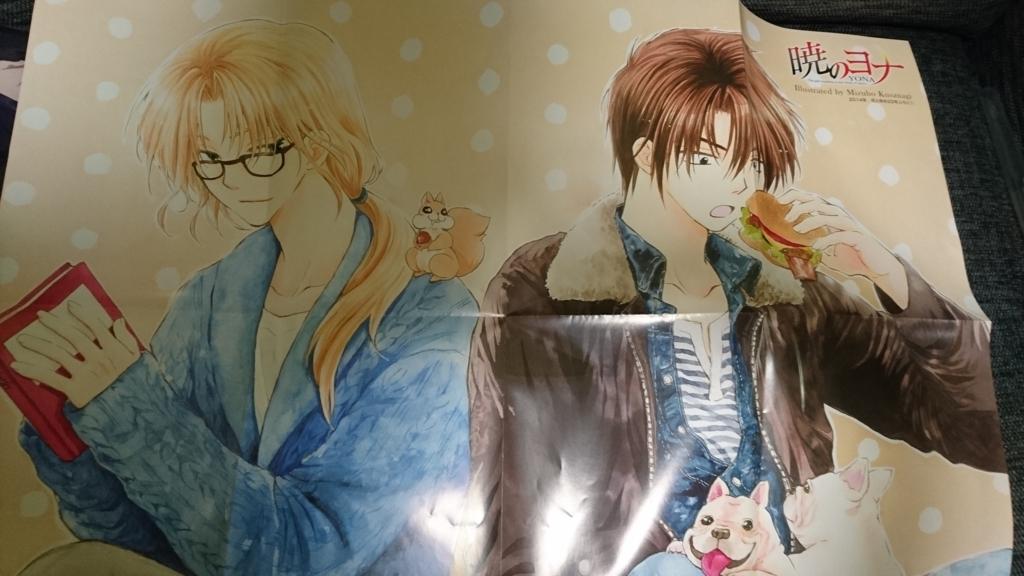 f:id:wakuwakukabutomushi:20170807224837j:plain