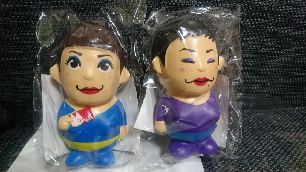 f:id:wakuwakukabutomushi:20170817194644j:plain