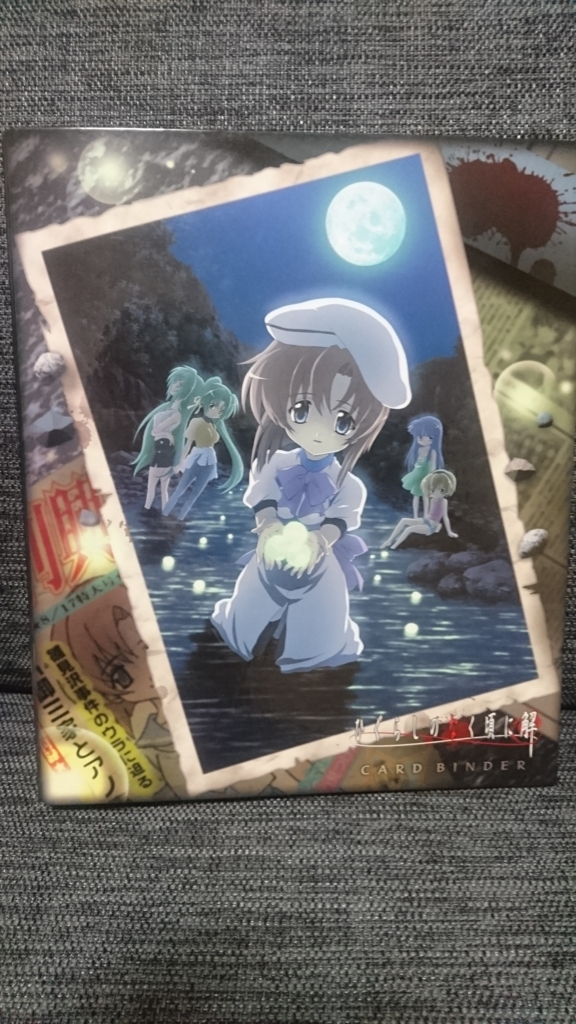 f:id:wakuwakukabutomushi:20170817200722j:plain