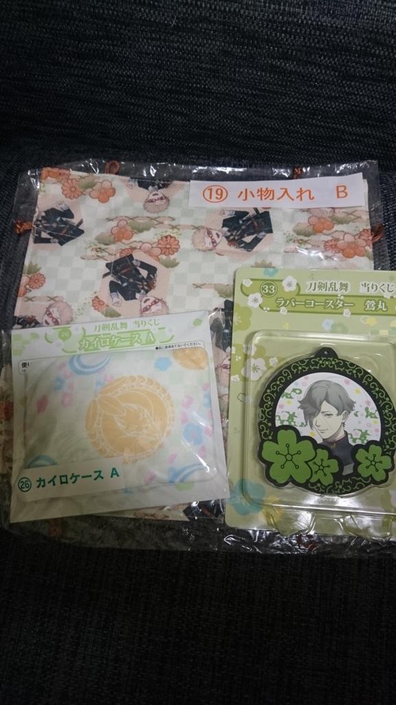 f:id:wakuwakukabutomushi:20170817201723j:plain