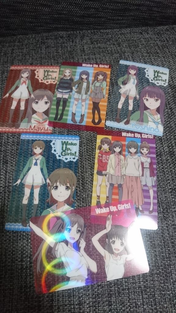 f:id:wakuwakukabutomushi:20170817202254j:plain