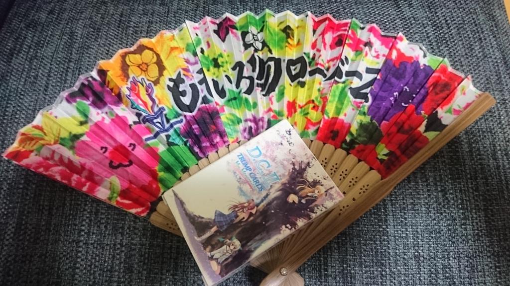 f:id:wakuwakukabutomushi:20170817203323j:plain