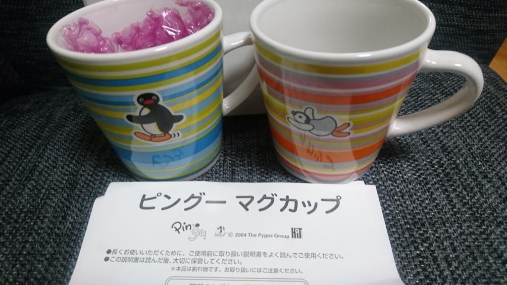 f:id:wakuwakukabutomushi:20170817203835j:plain