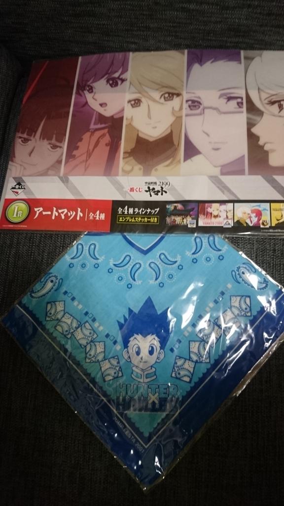 f:id:wakuwakukabutomushi:20170817205427j:plain