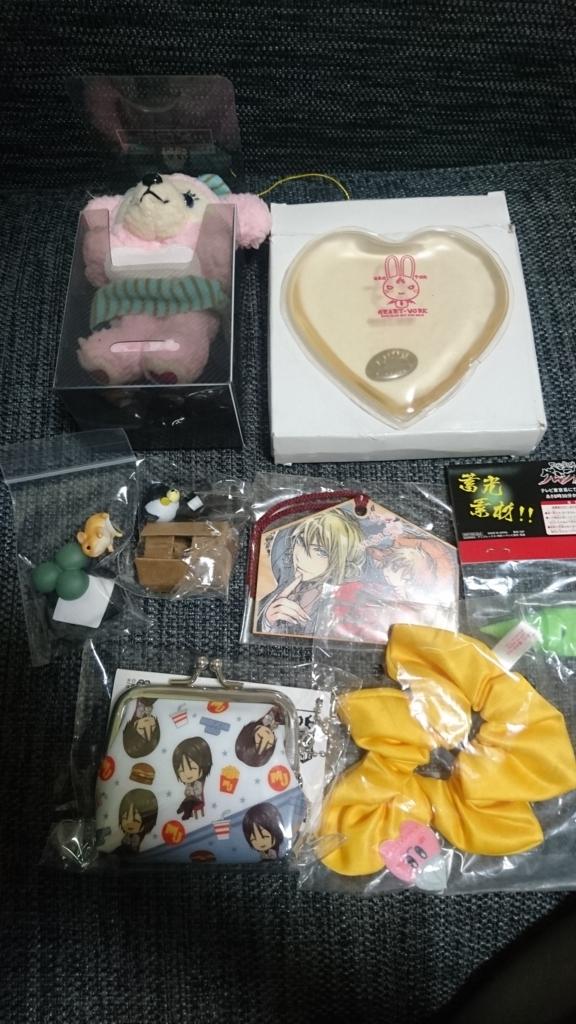f:id:wakuwakukabutomushi:20170817210239j:plain