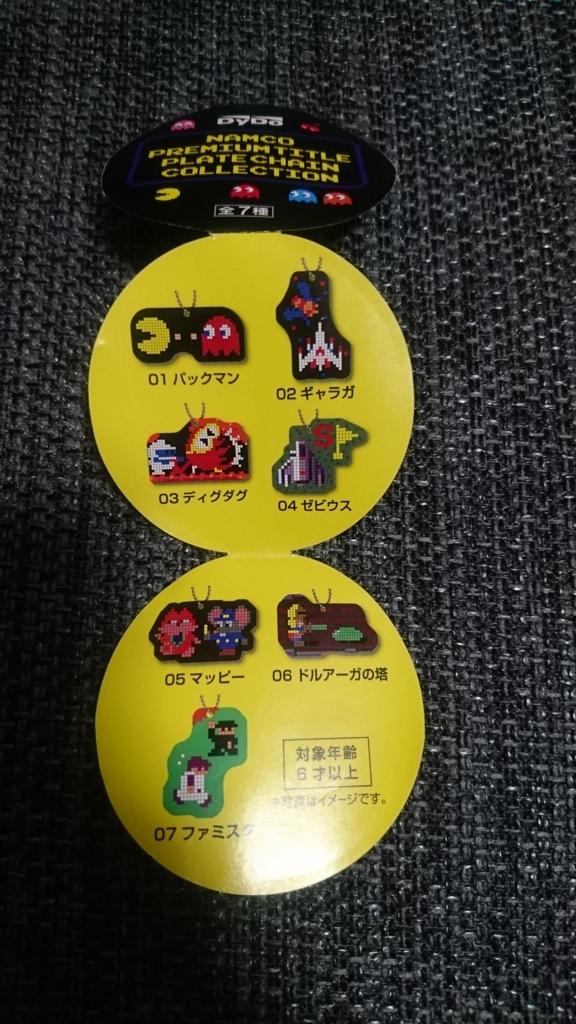 f:id:wakuwakukabutomushi:20170817212904j:plain